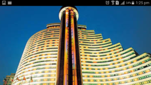 Expedia Hotel Deals